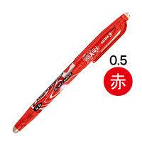 フリクションボール 0.5mm 赤 消せるボールペン 3本 LFB-20EF-R パイロット