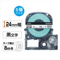 キングジム テプラ PROテープ 24mm エコロジーパック 白ラベル(黒文字) 1箱(5個入)  SS24K-5P