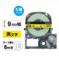 キングジム テプラ PROテープ 9mm エコロジーパック 黄ラベル(黒文字) 1箱(5個入) SC9Y-5P