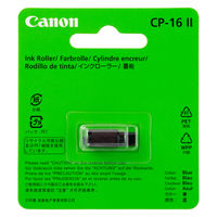 キヤノン プリンタ電卓 インクローラー CP-16II 1個
