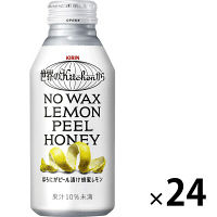 【アウトレット】キリン 世界のキッチンから ほろにがピール漬け蜂蜜レモン 375g 1箱(24本入)