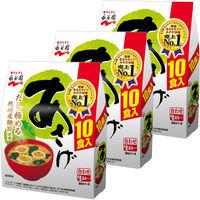 インスタント 生タイプみそ汁 あさげ徳用 永谷園 1セット(3袋入)