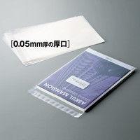 OPP袋(シール・フタ付き) 0.05mm厚 A4用 幅225mm×高さ310mm+フタ40mm NPT-R21-011 1袋(100枚入) 日本紙通商