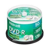 マクセル 録画用DVD-R(50枚入)