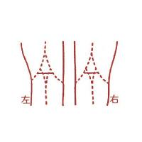 サンビー 人体図ゴム印 膝38 JING-38 (取寄品)