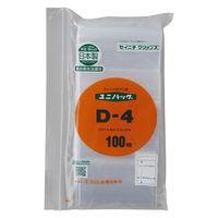 ユニパック(R)(チャック袋) 0.04mm厚 D-4 A7 85×120mm 1セット(1000枚:200枚入×5袋) 生産日本社