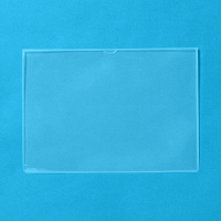 プラス 再生カードケース(ソフトタイプ) B5 34488 業務用パック 1箱(20枚入)