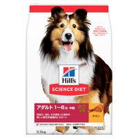 サイエンス・ダイエット ドッグフード アダルト 成犬用 3.3kg 1袋 日本ヒルズ・コルゲート