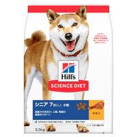 サイエンス・ダイエット ドッグフード シニア 小粒 高齢犬用 3.3kg 1袋 日本ヒルズ・コルゲート