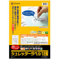 ヒサゴ シュレッダーラベル (20シート入り) SOP861 (取寄品)
