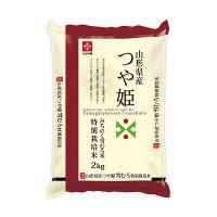 【精白米】雪むろ米 山形県産特別栽培米つや姫 28年産2kg