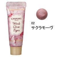 CANMAKE(キャンメイク) ウィンクグロウアイズ 02(サクラモーヴ) 井田ラボラトリーズ