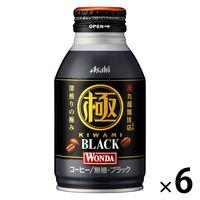 アサヒ飲料 WONDA(ワンダ) 極 完熟深煎りブラック ボトル缶 285g 1セット(6缶)