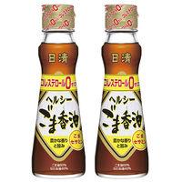 日清ヘルシーごま香油 130g 日清オイリオ 1セット(2本入)