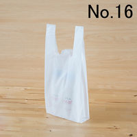 アスクル 中厚手レジ袋 乳白 No.16 460×190×120mm 0.018mm厚 1袋(100枚入)