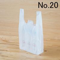 アスクル 中厚手レジ袋 乳白 20号 460×210×130mm 0.02mm厚 1袋(100枚入)