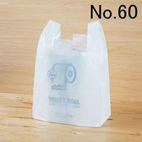 「現場のチカラ」中厚手レジ袋 乳白 No.60 600×350×150mm 0.025mm厚 1袋(100枚入) アスクル