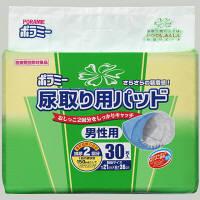 ポラミー 尿取りパッド 男性用 1箱(240枚:30枚入×8パック) 川本産業 (取寄品)