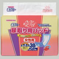 ポラミー 尿取りパッド 女性用 1箱(240枚:30枚入×8パック) 川本産業 (取寄品)