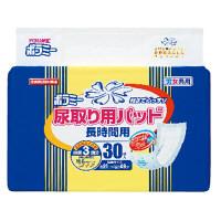 ポラミー 尿取りパッド 長時間 男女共用 1箱(240枚:30枚入×8パック) 川本産業 (取寄品)