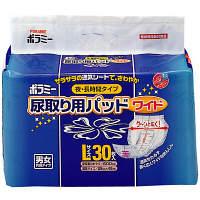 ポラミー 尿取りパッド ワイド 男女共用 1箱(240枚:30枚入×8パック) 川本産業 (取寄品)