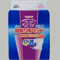 ポラミー 尿取りパッド おやすみ超ロング&ワイド 男女共用 1箱(120枚:30枚入×4パック) 川本産業 (取寄品)