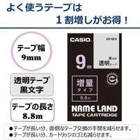 カシオ ネームランドテープ 増量タイプ8.8m 9mm 透明(黒文字) XR-9EX 1セット(5個)