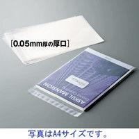 OPP袋(シール・フタ付き) 0.05mm厚 A3用 幅310×高さ430+フタ40mm 1セット(1000枚;100枚入×10袋) 日本紙通商