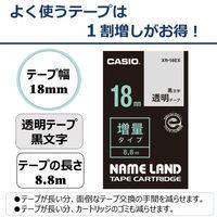 カシオ ネームランドテープ 増量タイプ8.8m 18mm 透明(黒文字) XR-18EX 1セット(5個)