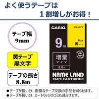 カシオ ネームランドテープ 増量タイプ8.8m 9mm 黄(黒文字) XR-9EYW 1セット(5個)