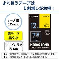 カシオ ネームランドテープ 増量タイプ8.8m 12mm 黄(黒文字) XR-12EYW 1セット(5個)