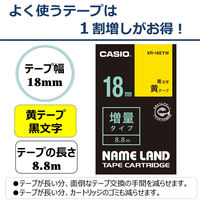 カシオ ネームランドテープ 増量タイプ8.8m 18mm 黄(黒文字) XR-18EYW 1セット(5個)