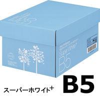 コピー用紙 マルチペーパー スーパーホワイト+ B5 1箱(5000枚:500枚入×10冊) 高白色 アスクル