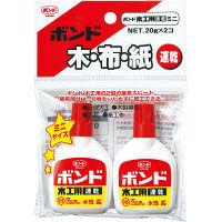 コニシ 木工用速乾ミニ 20g×2コ #04937 1箱(10個入) (取寄品)