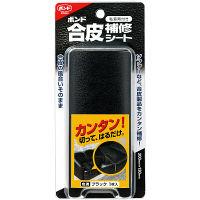 コニシ 粘着剤付合皮補修シート 黒 1枚 #05159 1箱(10個入) (取寄品)