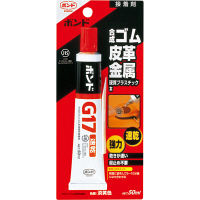 コニシ G17(ブリスター) 50ml #13033 1箱(5個入) (取寄品)