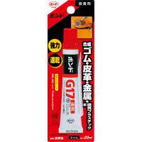 コニシ G17スリム 20ml #13053 1箱(5個入) (取寄品)