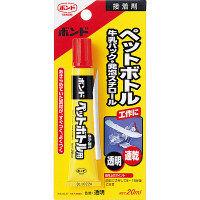 コニシ ペットボトル用(ブリスター) 20ml #14312 1箱(5個入) (取寄品)