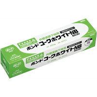 コニシ ボンド コークホワイトNB 500g #50122 1箱(10個入) (取寄品)