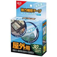 コニシ ストームガードクリヤー30 [30mm幅×2m長] #04930 1箱(10個入) (取寄品)