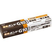 コニシ ボンド G103 170ml #14241 1箱(10個入) (取寄品)