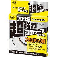 コニシ ボンド SSテープ WF172 20mmx10M #66249 1箱(6個入) (取寄品)