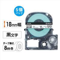 キングジム テプラ PROテープ 18mm エコロジーパック 白ラベル(黒文字) 1箱(5個入)  SS18K-5P