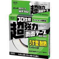コニシ ボンド SSテープ WF702 20mmx8M #66279 1箱(6個入) (取寄品)