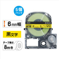 キングジム テプラ PROテープ 6mm エコロジーパック 黄ラベル(黒文字) 1箱(5個入) SC6Y-5P