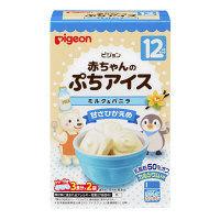 ピジョン 赤ちゃんのぷちアイス ミルク&バニラ 13361
