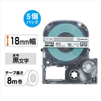 キングジム テプラ PROテープ 18mm エコロジーパック 透明ラベル(黒文字) 1箱(5個入) ST18K-5P