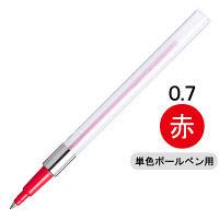 三菱鉛筆(uni) 油性ボールペン替芯 SNP-7 0.7mm 赤 SNP7.15 10本