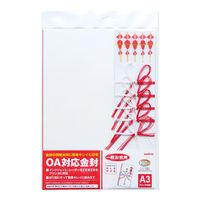 オキナ OA対応金封A3 祝儀用紅白花結 CK51N 15枚