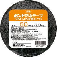 コニシ VF414Z-50 [0.4mm厚×50mm幅×20m長] #05247 1箱(16個入) (取寄品)